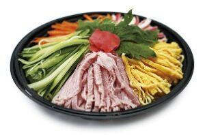 36 - Salada Lamen - P