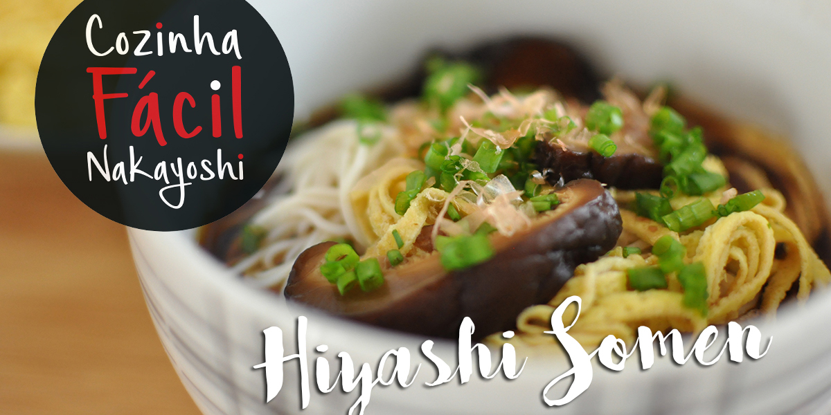 Hiyashi Somen {Lámen gelado} | Cozinha Fácil Nakayoshi #14
