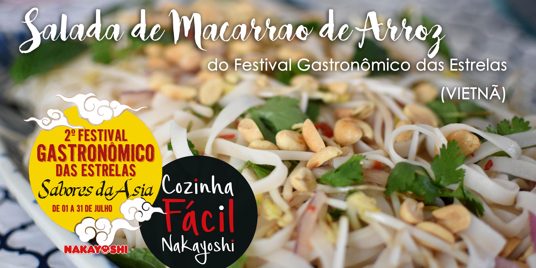 Salada de Macarrão de Arroz (VIETNÃ) | Cozinha Fácil Nakayoshi #31