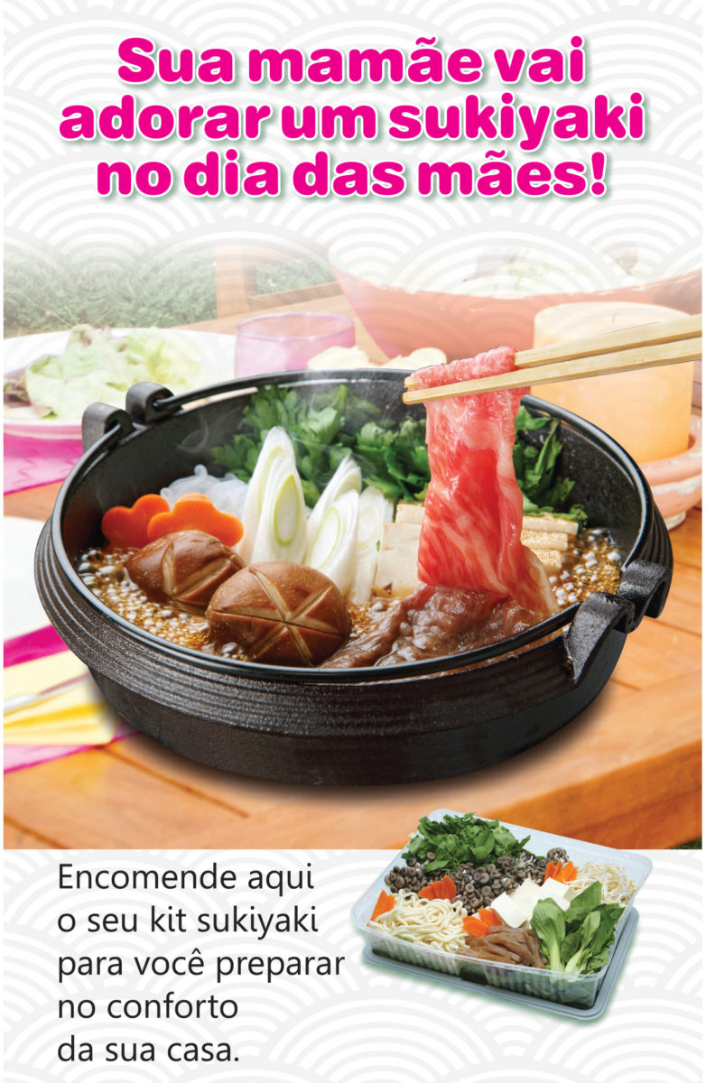 nakayoshi - promoção semana das mães ( aprovado ).cdr