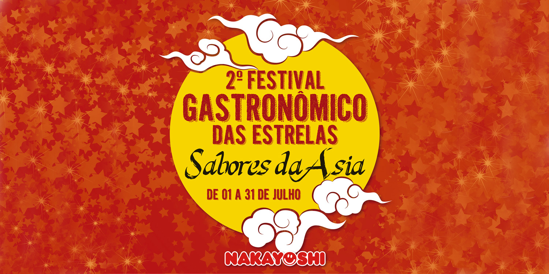 2° Festival Gastronômico das Estrelas e Tanabata Matsuri 2017