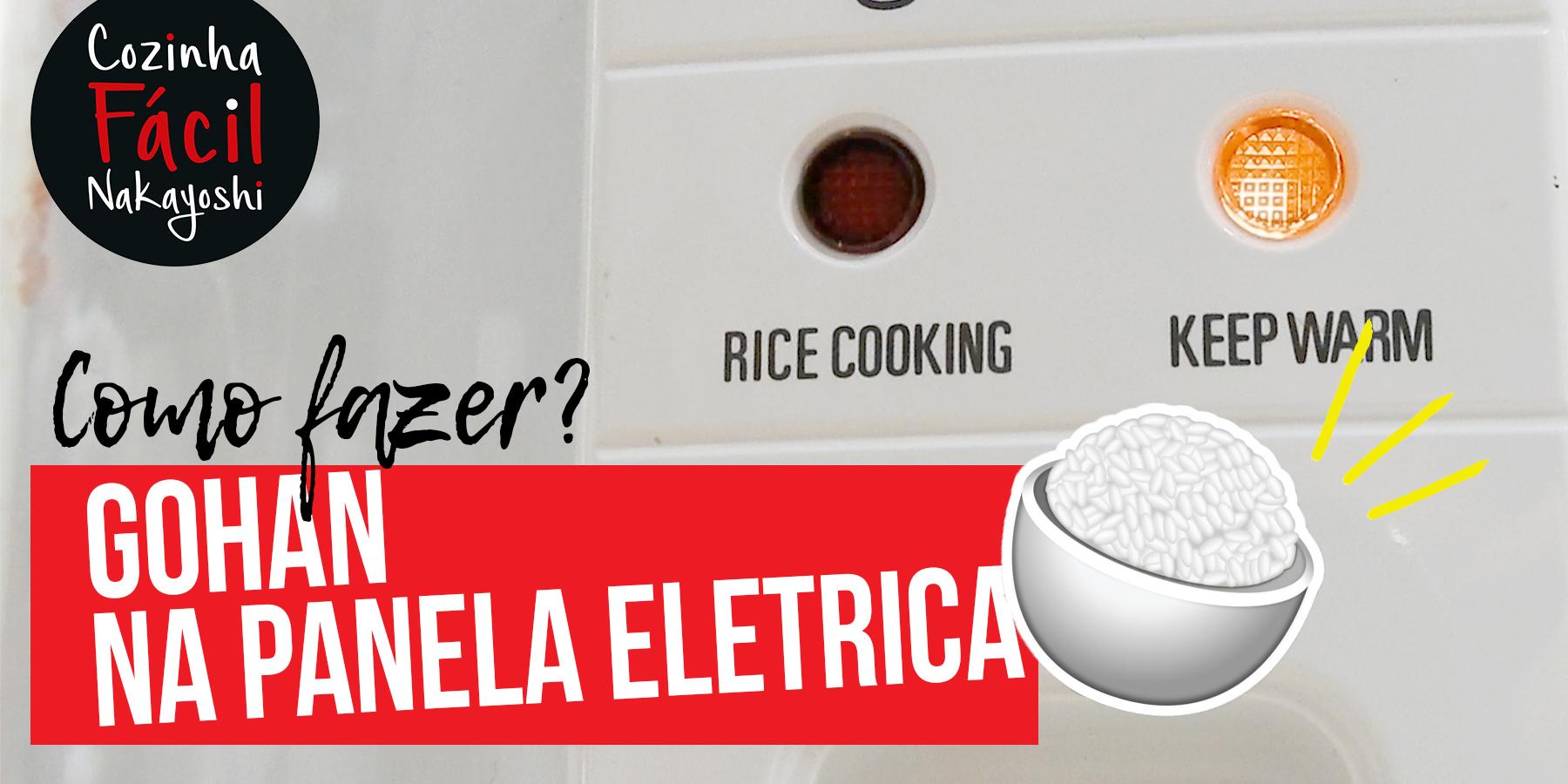 Como fazer gohan na panela elétrica? | Cozinha Fácil Nakayoshi #52